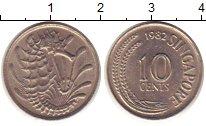 Изображение Дешевые монеты Сингапур 10 центов 1982 Медно-никель XF
