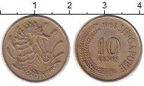 Изображение Барахолка Сингапур 10 центов 1968 Медно-никель XF