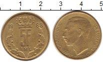 Изображение Барахолка Люксембург 5 франков 1988 Латунь XF