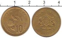 Изображение Дешевые монеты Марокко 10 сантим 1974 Латунь XF+