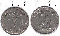Изображение Дешевые монеты Бельгия 1 франк 1928 Медно-никель XF-