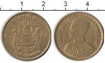 Изображение Дешевые монеты Таиланд 50 сатанг 1957 Латунь XF-