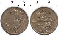 Изображение Барахолка Чехословакия 1 крона 1992 Латунь XF