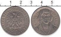 Изображение Барахолка Польша 10 злотых 1969 Медно-никель XF Коперник