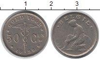 Изображение Дешевые монеты Бельгия 50 сантим 1928 Медно-никель XF