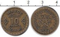 Изображение Барахолка Марокко 10 франков 1371 Латунь XF-