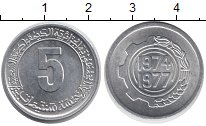 Изображение Барахолка Алжир 5 сантим 1974 Алюминий XF