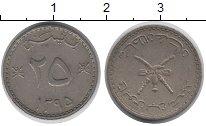 Изображение Барахолка Оман 25 байз 1970 Медно-никель XF
