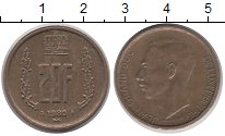 Изображение Барахолка Люксембург 20 франков 1980 Бронза XF-