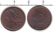 Изображение Дешевые монеты Турция 5 куруш 1970 Медь VF+