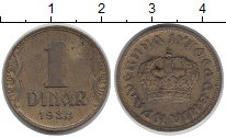 Изображение Барахолка Югославия 1 динар 1938 Латунь XF