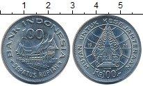 Изображение Дешевые монеты Индонезия 100 рупий 1978 Медно-никель XF