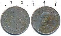 Изображение Дешевые монеты Тайвань 10 юаней 1981 Медно-никель XF