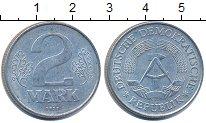Изображение Барахолка ГДР 2 марки 1977 Алюминий XF