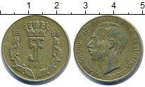 Изображение Дешевые монеты Люксембург 5 франков 1986 Латунь XF