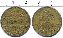 Изображение Барахолка Ливан 25 пиастров 1952 Медно-никель XF