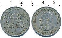 Изображение Дешевые монеты Кения 1 шиллинг 1971 Медно-никель XF