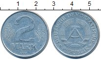 Изображение Барахолка ГДР 2 марки 1975 Алюминий XF