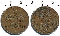 Изображение Дешевые монеты Швеция 5 эре 1950 Медь XF