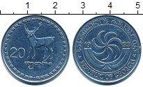 Изображение Барахолка Грузия 20 тетри 1993 Медно-никель XF