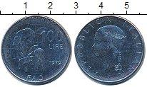 Изображение Дешевые монеты Италия 100 лир 1979 нержавеющая сталь XF