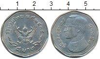 Изображение Дешевые монеты Таиланд 5 бат 1972 Медно-никель XF