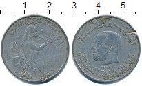 Изображение Дешевые монеты Тунис 1 динар 1976 Медно-никель XF