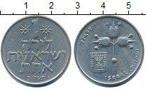 Изображение Дешевые монеты Израиль 1 лира 1974 Медно-никель XF