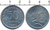 Изображение Барахолка Индонезия 50 рупий 1971 Медно-никель UNC-