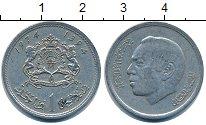 Изображение Дешевые монеты Марокко 1 дирхем 1974 Медно-никель XF-