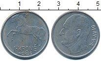 Изображение Барахолка Норвегия 1 крона 1969 Медно-никель VF