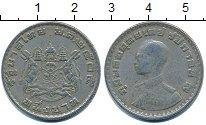 Изображение Дешевые монеты Таиланд 1 бат 1957 Медно-никель VF