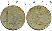 Изображение Барахолка Венгрия 100 форинтов 1996 Латунь XF-