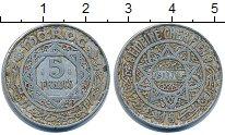 Изображение Дешевые монеты Марокко 5 франков 1370 Медно-никель XF