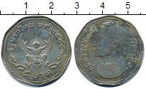 Изображение Дешевые монеты Таиланд 5 бат 1972 Медно-никель XF-