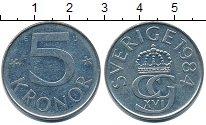 Изображение Барахолка Швеция 5 крон 1984 Медно-никель XF