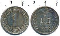 Изображение Дешевые монеты Алжир 1 динар 1972 Медно-никель XF