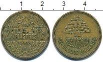 Изображение Барахолка Ливан 25 пиастров 1952 Латунь XF-