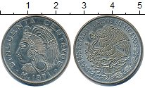 Изображение Барахолка Мексика 50 сентаво 1971 Медно-никель XF