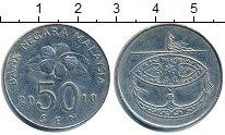 Изображение Дешевые монеты Малайзия 50 сен 2010 Медно-никель XF