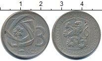 Изображение Барахолка Чехословакия 3 кроны 1965 Медно-никель XF-