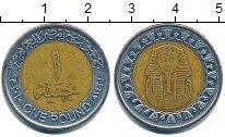 Изображение Барахолка Египет 1 фунт 2010 Биметалл XF-