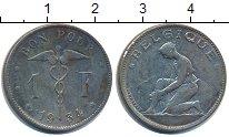 Изображение Дешевые монеты Бельгия 1 франк 1934 Медно-никель VF