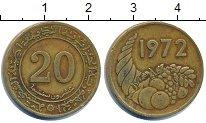 Изображение Барахолка Алжир 20 сентимов 1972 Латунь XF-