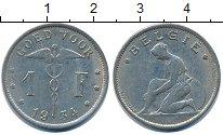 Изображение Дешевые монеты Бельгия 1 франк 1934 Медно-никель XF
