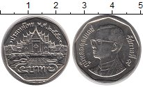 Изображение Дешевые монеты Тайвань 5 бат 2001 Медно-никель XF+