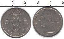 Изображение Барахолка Бельгия 5 франков 1950 Медно-никель VF