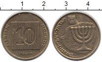 Изображение Дешевые монеты Израиль 10 агор 1986 Латунь XF