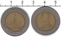 Изображение Дешевые монеты Таиланд 10 бат 1999 Биметалл XF-