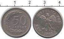 Изображение Барахолка Польша 50 грошей 1992 Медно-никель VF